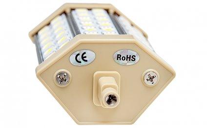 8W R7S LED Floodlight