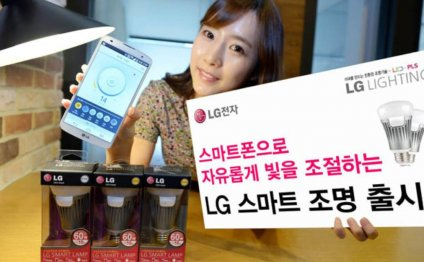 LG Unveils a Smart Light