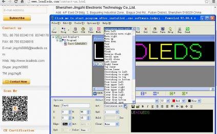 LLDP762-1696RGB 7C led display