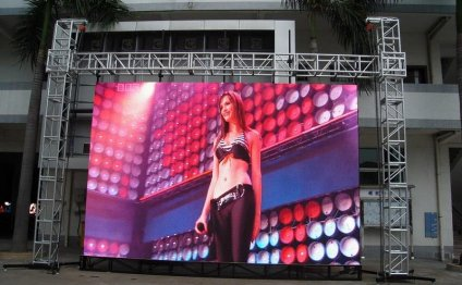 Display concert led screen