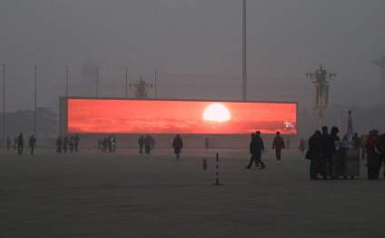 LED Screen,China