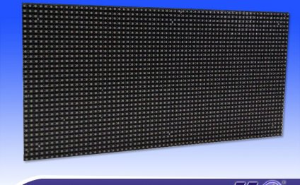 LED display board price