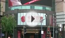 Video ads on Big LED screens in Shanghai